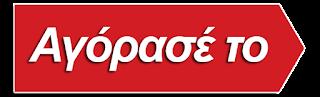 http://koukouzelis.com.gr/emprosthias-fortosis/9351-bosch-wuq28460eu-8kg.html