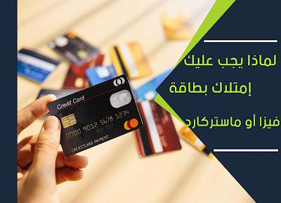 visa%2Bcard2018