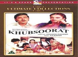 Khubsoorat 1980