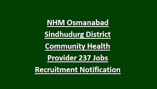 NHM Osmanabad Sindhudurg District Community Health Provider 237 Jobs Recruitment Notification 2018-Application Form