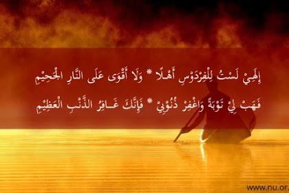 Fadhilah Membaca Doa Syair Ini Di Hari Jum'at, Wafat Dalam Keadaan Khusnul Khotimah