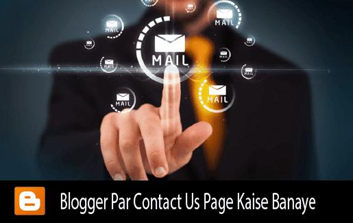 blogger-blog-par-contact-us-page-kaise-banaye