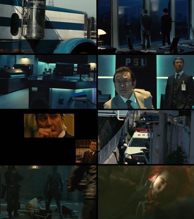 Wild 7 (2011) Dual Audio Hindi 480p BluRay 300mb