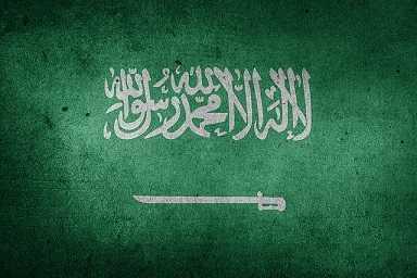 Arab Saudi Negera Wahabi? Apa Itu Wahabi?
