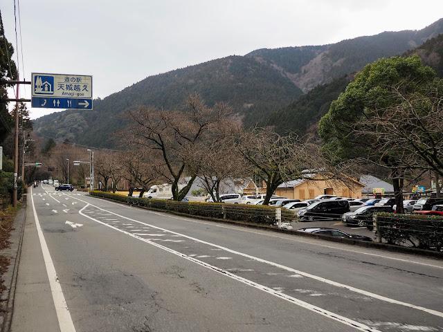 下田街道 道の駅 天城越え