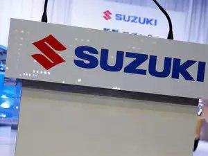 Spotlight : Suzuki To Invest Rs 20,000 Crore In India
