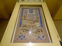 Ποιο αρχαίο Ελληνικό παιχνίδι ήταν το ΖΑΤΡΙΚΙΟΝ