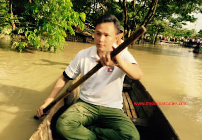 Min Maw Khun