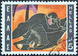 Herakles and the Nemean Lion, Greek postage stamp