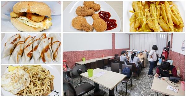 胖爹幸福蔬食早午餐 台中南區平價素食 中西式美食小吃多樣選擇