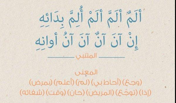 مدو نة بلال عبد الهادي 1