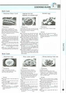 My Cuckoo Rice Cooker: September 2013
