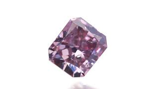 Treated Fancy Purple Diamond