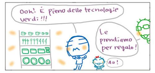5 Ohh! E' pieno delle tecnologie verdi!!! Le prendiamo per regalo! Au!