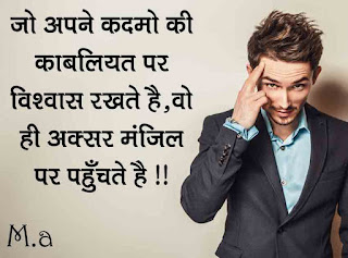 Best Facebook Attitude Status king in Hindi