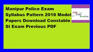 Manipur Police Exam Syllabus Pattern 2016 Model Papers Download Constable SI Exam Previous PDF