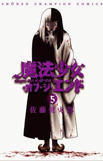 魔法少女・オブ・ジ・エンド  第01-05巻 zip rar Comic dl torrent raw manga raw