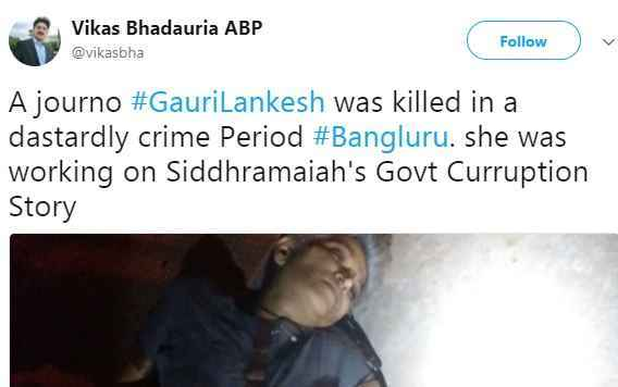 why-gauri-lankesh-murdered