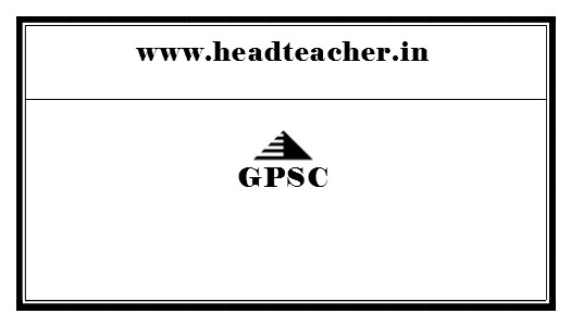 Head Teacher: RESULT of gpsc nayab section officer and