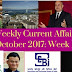 Weekly Current Affairs October 2017: Week II