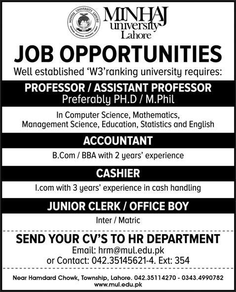 Teaching & Non Teaching Staff Jobs in Minhaj University Lahore