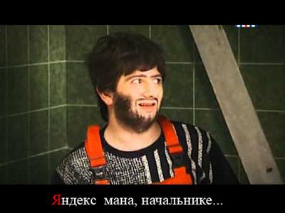 Яндекс - изображение с закругленными углами
