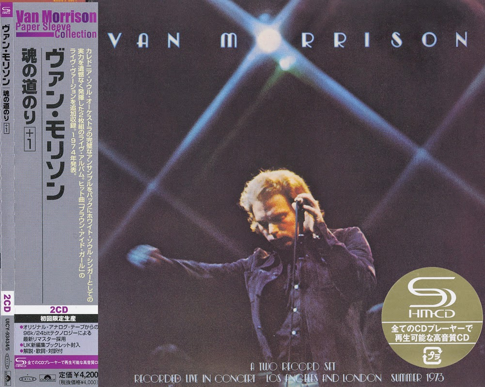 Plain And Fancy Van Morrison It S Too Late To Stop Now 1974 Ireland Gorgeous Folk Rock Jazz R N B 2008 Japan Shm Remaster