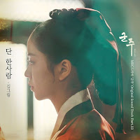 Download Mp3, MV, Video, Lyrics Kim Greem – 단 한사람 (Master of the Mask OST Part.13)