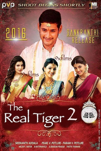 Dookudu The Real Tiger 2011 Hindi Dubbed Full Movie ... |The Real Tiger Hindi Movie