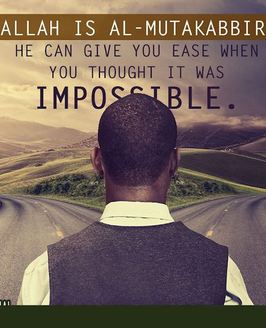 Allah makes the impossible possible quote boy dp
