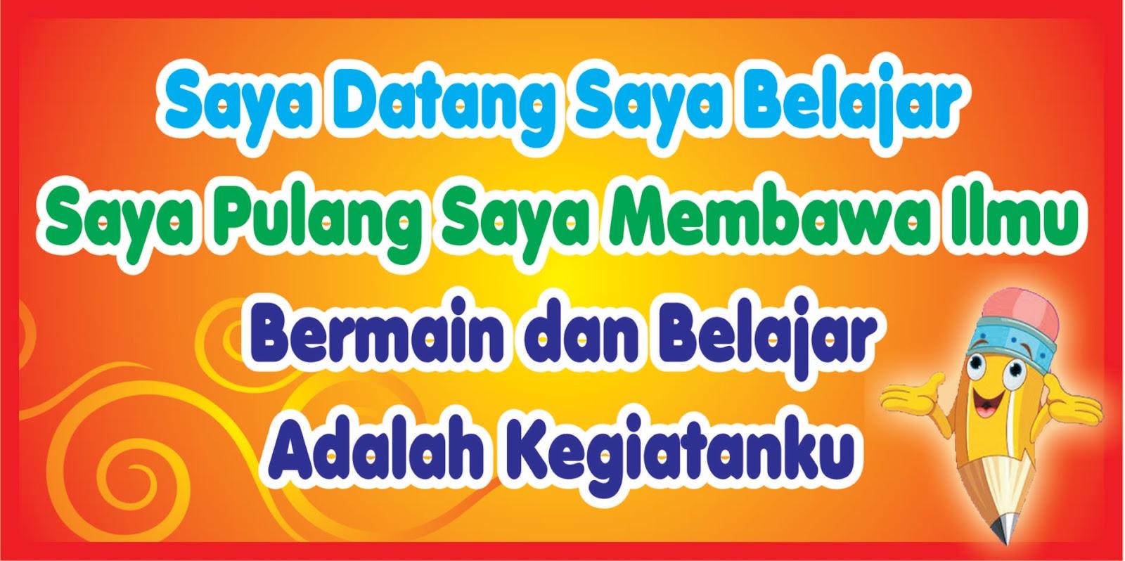 Slogan Pendidikan 2013 Kata Kata Slogan Pendidikan Embun Syurga Mi Sabiilut Taqwa 1 Sawahan Headline Animator