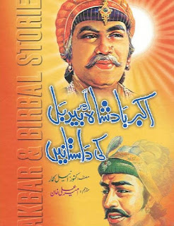 Akbar Aur Birbal Ki Dastan Novel By Ameer Ali Khan Pdf Free Download