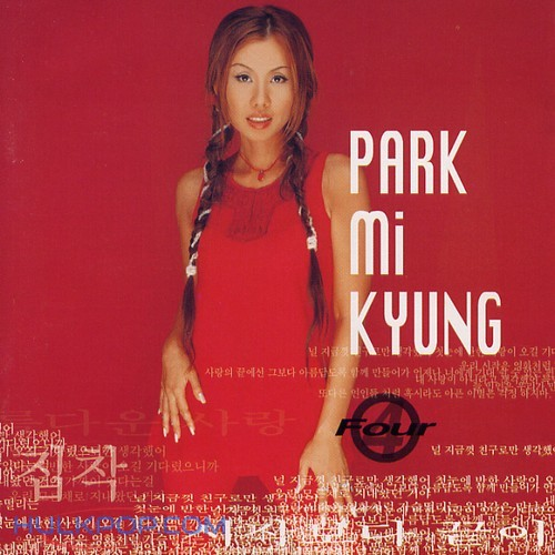 Park Mi Kyung – Vol.4 Deep Attachment (FLAC)