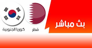 مشاهدة مباراة قطر وكوريا الجنوبية بث مباشر بتاريخ 25-01-2019 كأس آسيا 2019