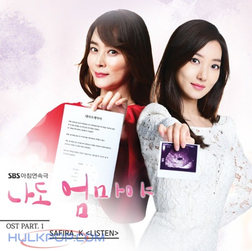 Safira.K – I Am the Mother Too OST Part.1