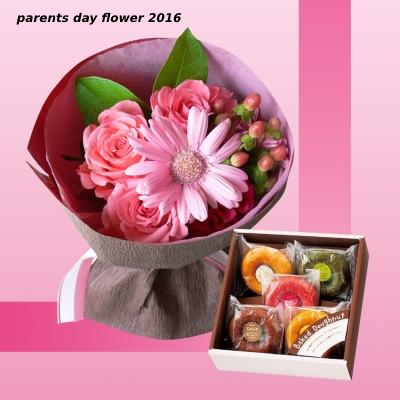 Parents Day gift ideas 2016