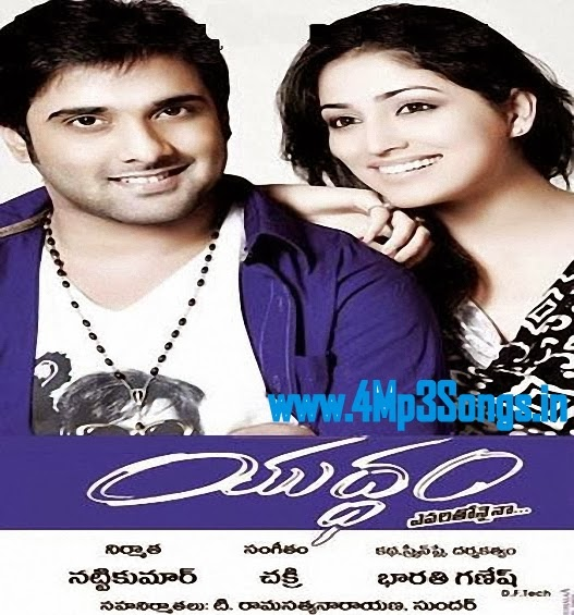 http://www.4mp3songs.in/2014/02/yuddham-2014-telugu-mp3songs-free.html