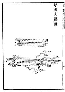 Ming Chinese Rocket Bomb