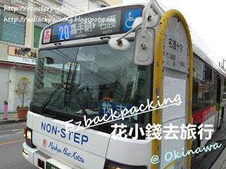 沖繩巴士一日券簡介