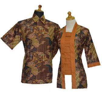 Contoh Baju Seragam Batik Guru Yang Modis
