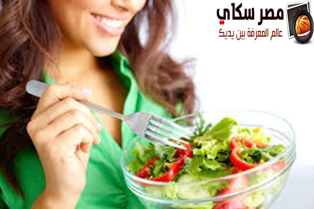 ماهو النظام الغذائى السليم ارشاقتك ؟