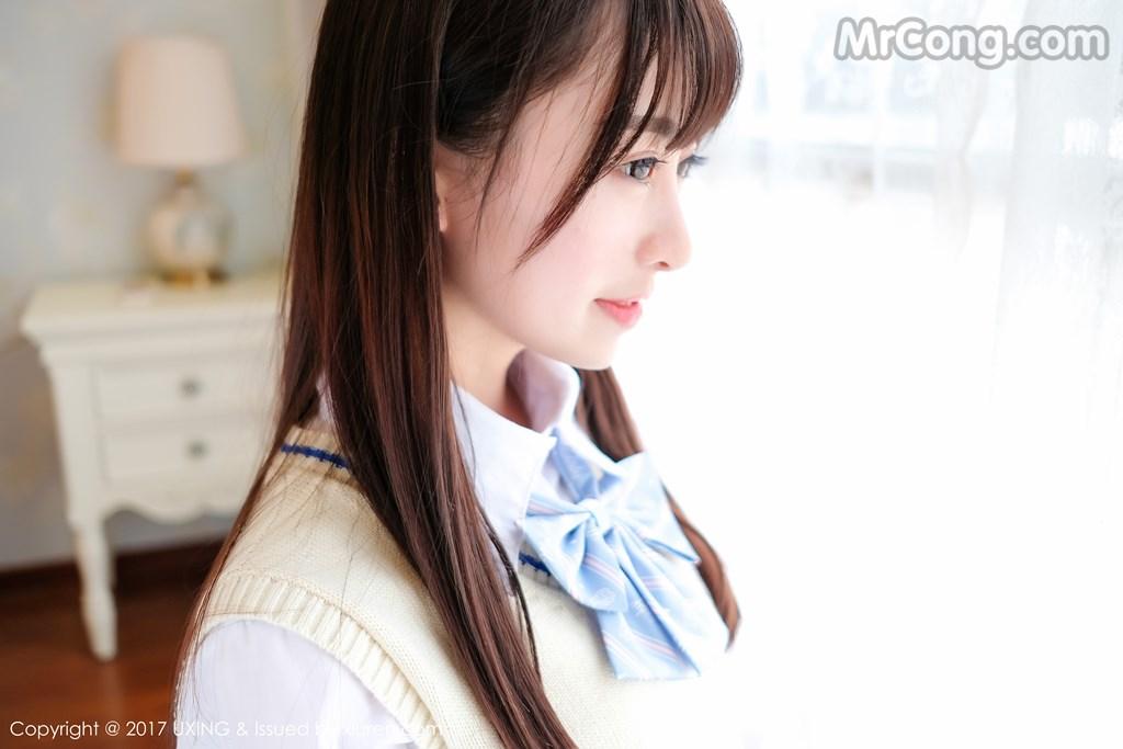 UXING Vol.041: Model Mayuki (丸子) (44P)