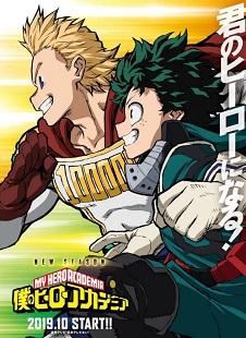 Boku No Hero Academia Temporada 4 [05/??][MEGA] HD Ligero 720p