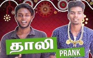 Thali Prank 2.0 | ft. Annae Ennathu Ithu | Madras Central