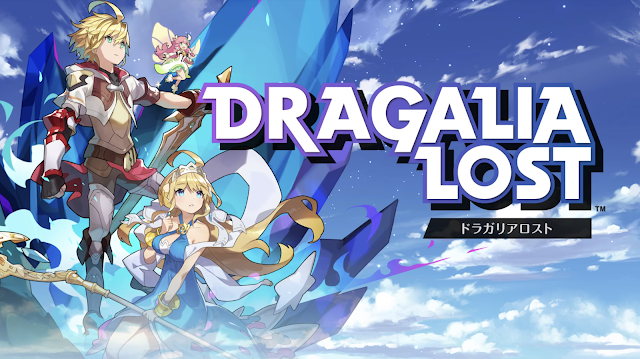 Nintendo to launch Dragalia Lost, a new mobile game summer