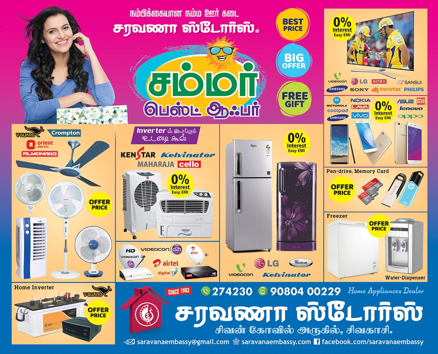 Saravana Stores And Embassy Family Shop Summer Offer 2018