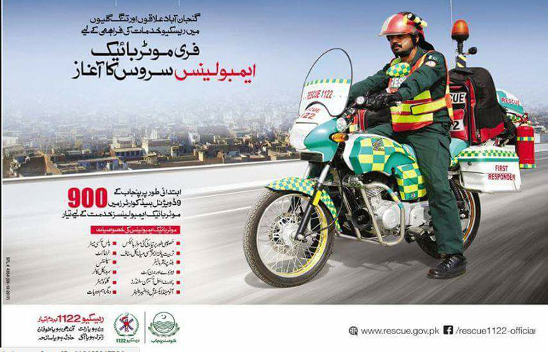 Rescue 1122 Free Motorbike Ambulance Service Inaugurated by CM Punjab 89846a621b3