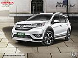 Daftar Harga OTR Mobil Honda BRV Bandung
