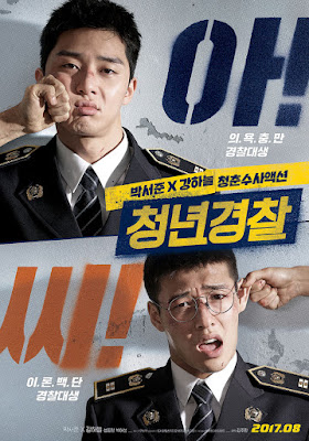 Midnight Runners (청년경찰) (2017)