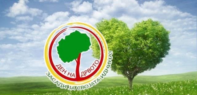 """Mazedonien: Neue Regierung schafft """"Tag des Baumes"""" ab"""